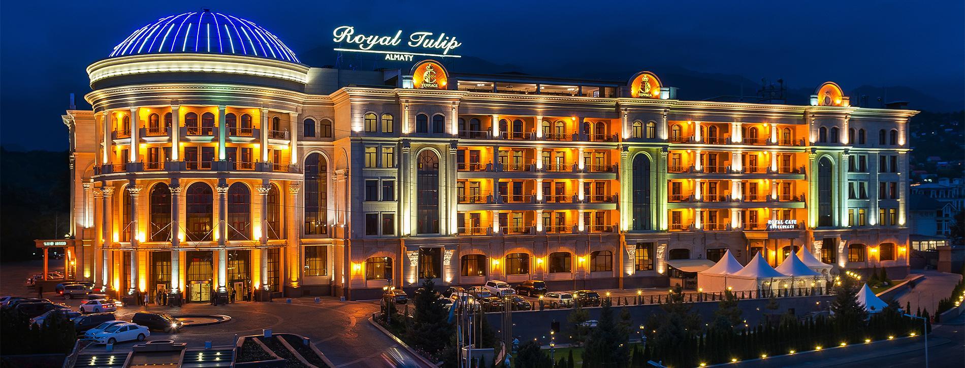 Наши клиенты - отель Royal Tulip Алматы